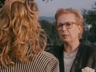 Betty Bleu (1995)